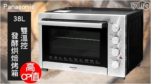 國際牌/烤箱/全雞/38公升/雙溫控