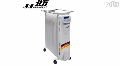 【NORTHERN 北方】電子式葉片恆溫電暖爐(12葉片) NRD1281