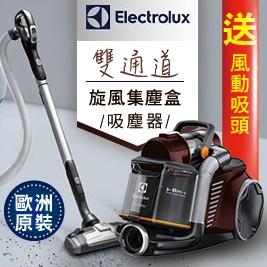 伊萊克斯旋風鎖塵吸塵器 ZUF4303REM