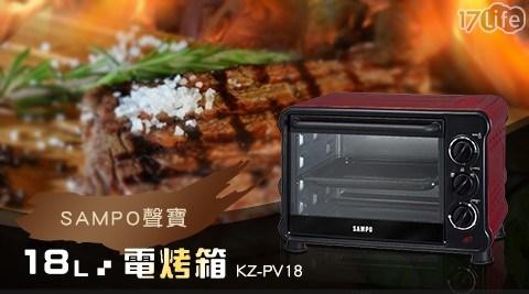 烤箱/聲寶烤箱/電烤箱/小烤箱