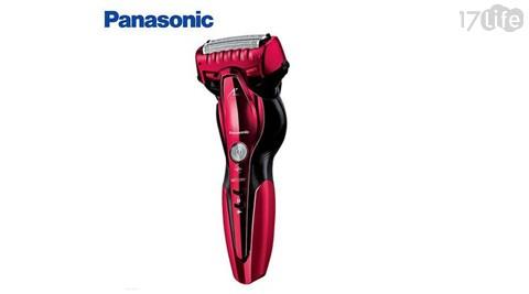 國際牌-水洗三刀頭電動刮鬍刀