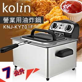 Kolin歌林-7公升營業用油炸鍋