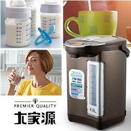 大家源-熱水瓶TCY-234901