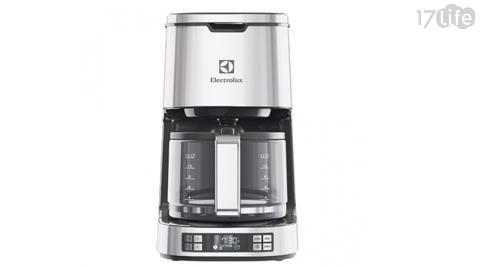 【伊萊克斯 Electrolux 】設計家系列美式咖啡機ECM7814S (加贈伊萊克斯磨豆機 ECG3003S)