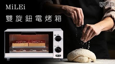小烤箱/電烤箱/吐司/烤吐司/烤吐司神器/吐司神器/迷你烤箱/MOV-802/米徠