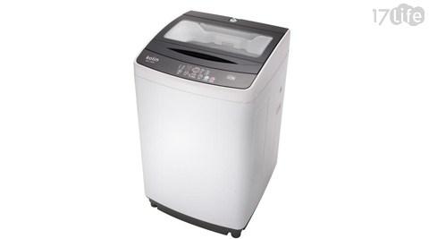 洗衣機/外宿/洗衣/歌林/小洗衣機/外宿洗衣機/12KG全自動洗衣機/全自動洗衣機