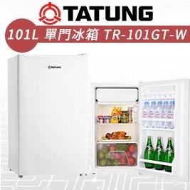 大同 101L單門冰箱 TR-101GT-W
