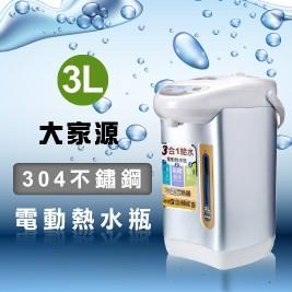 大家源-304不鏽鋼3L電動熱水瓶