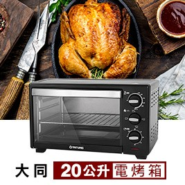 TATUNG 大同-20公升電烤箱