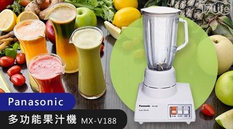果汁機/國際/調理機/慢磨機/蔬果機/MX-V188