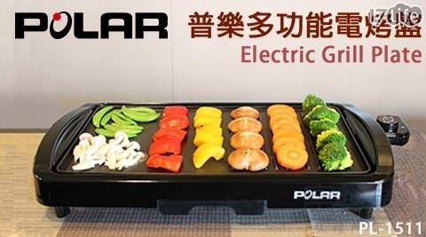 烤肉/烤箱/烤盤/電烤盤/烤肉架/電烤/火烤/燒肉