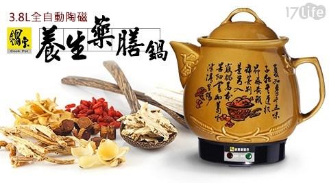鍋寶-3.8L全自動陶磁養生藥膳壺