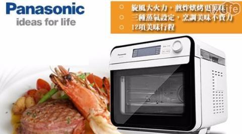 烤箱/微波爐/國際/食譜/燒烤/蒸氣/烘烤爐/消毒箱