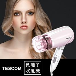 TESCOM 低噪音負離子吹風機 TID721TW