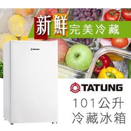 大同-101公升冷藏冰箱