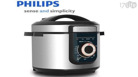 【PHILIPS 飛利浦 】智慧萬用鍋/微電腦電子鍋 HD2105
