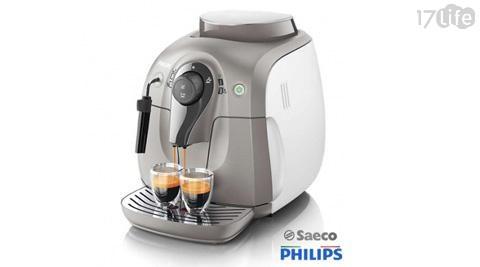 咖啡豆/咖啡機/咖啡/飛利浦