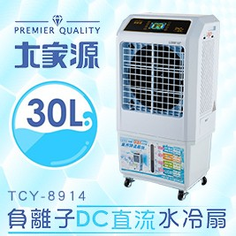 大家源30L負離子DC水冷扇TCY-8914