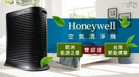 Honeywell/空氣清淨機/清淨機/HPA-202APTW/清淨/空氣清淨
