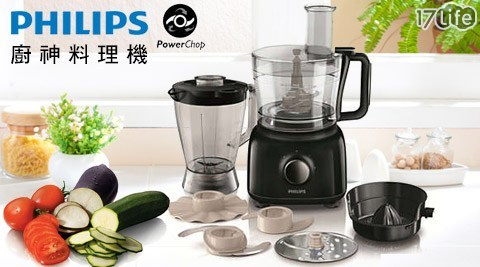 PHILIPS飛利浦/廚神料理機/多功能食物料理機/HR7629/調理機/料理機/廚神/食物處理機/切菜/切絲