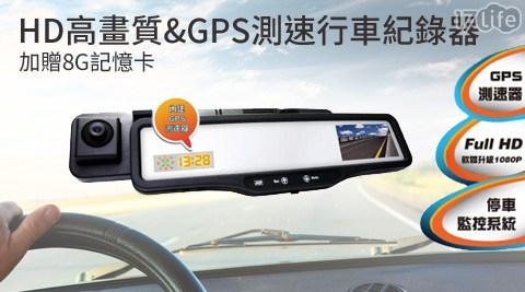 ABEO/HDVR-170/ HD高畫質/GPS測速行車紀錄器