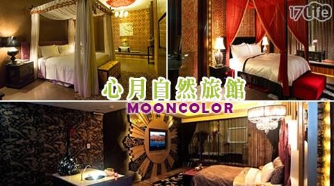心月自然旅館/台中