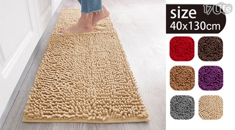 【買一入送一入】超細纖維長絨毛廚房走道止滑地墊 40x130