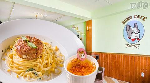 ZOZO CAFE/燉飯/義大利麵/泡菜醬/肉醬/奶油白醬