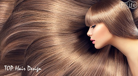 只要499元起即可享有【TOP Hair Design】原價最高3,300元變髮專案只要499元起即可享有【TOP Hair Design】原價最高3,300元變髮專案:(A)O'right歐萊德造型..