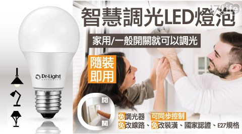 LED/燈泡/家用燈泡/省電燈泡