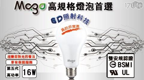 燈泡/白光/燈球/省電燈泡/家用燈泡/電燈泡/LED燈泡/LED/家用LED燈泡/LED省電燈泡