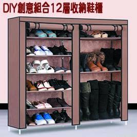 DIY加厚加大款12層簡易防塵鞋櫃