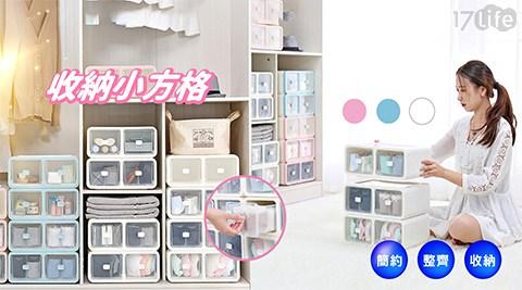 【雙12促銷】方格抽屜式內衣褲襪整理盒