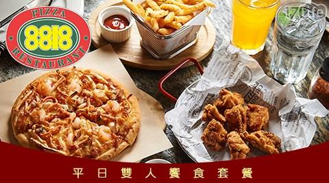 8818/Pizza/比薩/炸雞/聚餐/海鮮總匯