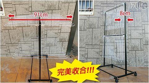 平均最低只要 839 元起 (含運) 即可享有(A)台灣製專業美容毛巾架(HCW011BK) 1入/組(B)台灣製專業美容毛巾架(HCW011BK) 2入/組