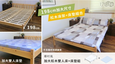 床架/雙人床架