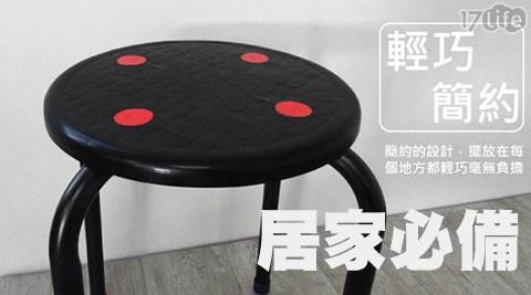 四點紅塑膠圓椅(YBN007BK)