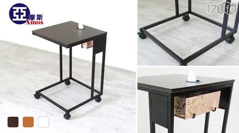 活動ㄈ形多功能邊桌/邊桌/桌子/ㄈ形桌/工作桌/移動桌/臥室/客廳/書房/家具