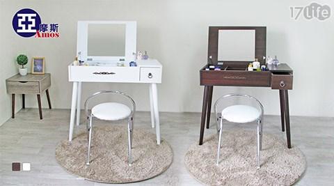 日式多功能化妝桌/化妝桌/梳妝台/桌/收納/梳妝/多功能