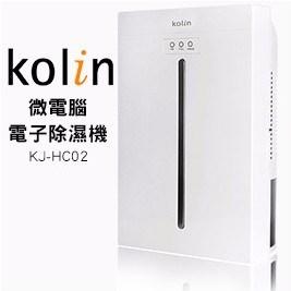 歌林-負離子微電腦電子除濕機 KJ-HC02