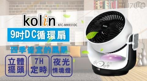 電風扇/風扇/循環扇/DC/DC扇