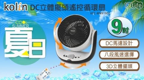 風扇/電風扇/DC扇