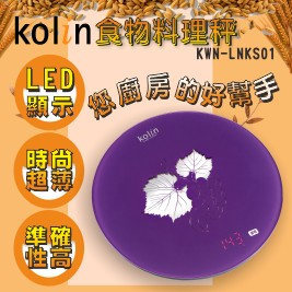 歌林電子式食物料理秤KWN-LNKS01