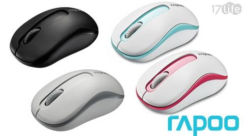 只要289元(含運)即可享有【Rapoo 雷柏】原價869元M10無線光學滑鼠只要289元(含運)即可享有【Rapoo 雷柏】原價869元M10無線光學滑鼠1入,顏色:白色/紅色/黑色/藍色。