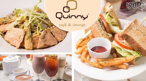 Quinny/cafe/歐式西餐廳/義大利麵/三明治/鬆餅