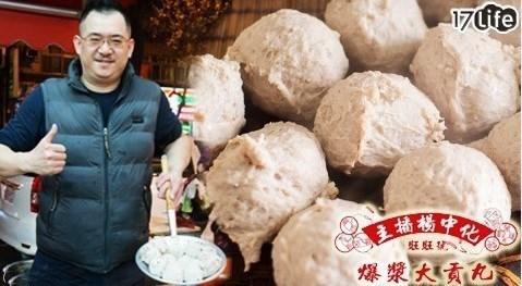 季節限定!泡菜口味上市!獲選CNN評選必吃台灣小吃!百檔狂銷破千,顆顆飽滿爆漿、原味鮮美肉汁都吃的到