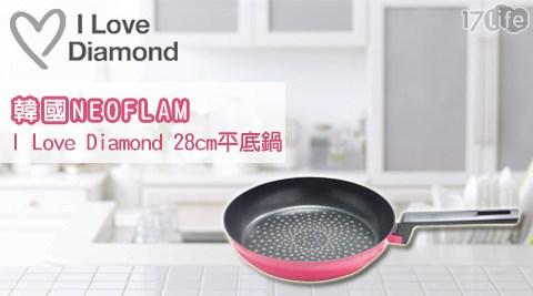 韓國NEOFLAM/NEOFLAM/28cm/平底鍋/廚具/不沾鍋