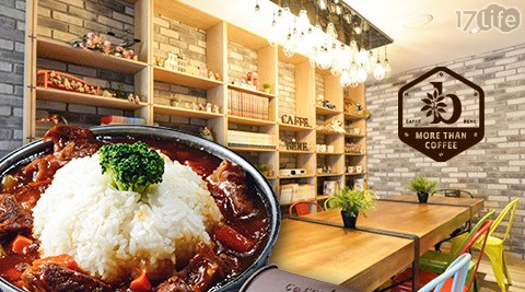 Caffe bene 咖啡伴《高雄文化店》