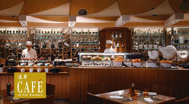 香格里拉台南遠東國際大飯店《遠東Caf'e》