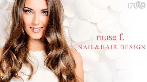 muse f. NAIL&HAIR DESIGN/燙髮